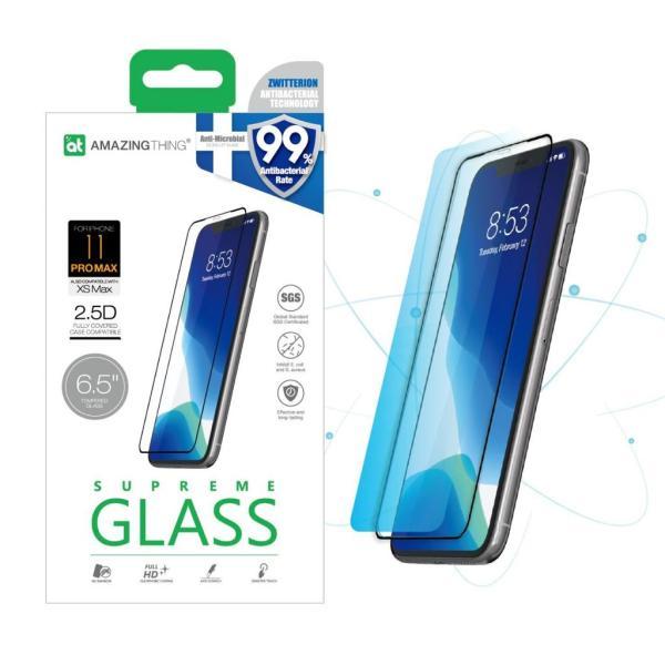 واقي شاشة زجاجي من شركة أمازينج للايفون 11 برو ماكس- زجاج فائق القوة