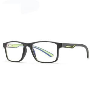 نظارة الالعاب