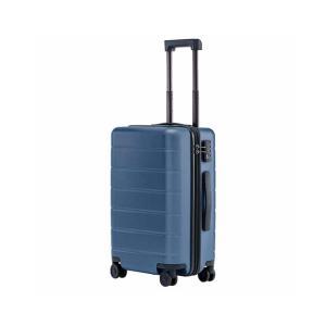 حقيبة سفر كلاسيك من شاومي - أزرق