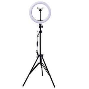 زاج مصباح حلقة مرآة سيلفي  مع حامل ثلاثي القوائم 10 بوصة